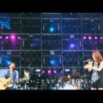 Jupiter – 平原綾香 with Bank Band LIVE.flv