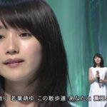 ♪恋の中 新山詩織 / MUSIC FAIR