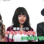 ラブソング出演の歌手 新山詩織,藤原さくら,Leola の3人が試写会場でドラマの衣装でSpecialコラボ