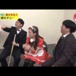 BANANA塾「丸高愛実」  13 05 08   Pandora tv