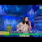 川嶋あい 旅立ちの日に  2010-06-06