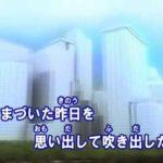 Brand New Day(カラオケ) / 安田レイ