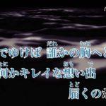あしたいろ (カラオケ) / 安田レイ [HD]