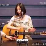 植村花菜 meets TC-Helicon VoiceLive Play GTX