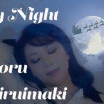小比類巻かほる Holy Night