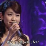 未練の波止場  川野夏美 (2015年)