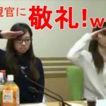 〇〇が無い!ハッキリ言われて発狂する花澤香菜ww 戸松遥 矢作紗友里【2014part5】