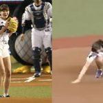 神スイングの稲村亜美 始球式で打たれるも、投球後の行動に解説者ズキュン…