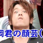 【顔芸】雨宮天さんが話した後になぜか変顔してしまう松岡禎丞さんが面白いwwwww【芸人】