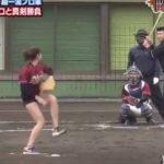神ピッチングの稲村亜美がプロと対決!?
