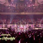 「田村ゆかり LOVE ♡ LIVE *Lantana in the Moonlight*」スペシャルトレーラー