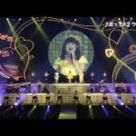 「田村ゆかり LOVE ♡ LIVE *Cute'n ♡ Cute'n Heart*」第1弾トレーラー