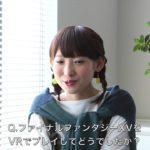 人気声優の南條愛乃さんインタビュー PS VRを遊んでみた感想は?