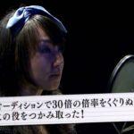 MAG・ネット 「特集 声優・水樹奈々」 (2010年)