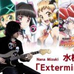 「Exterminate」 水樹奈々/ Nana Mizuki 【戦姫絶唱シンフォギア GX Op】/Senki zesshō Symphogear GX – #stoppaz