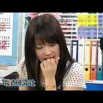 『電波研究社』  内田真礼の可愛いセリフシーン