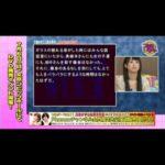 つれゲーVol 11 三森すずこ&徳井青空ニコ生