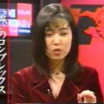 「アニメ」の発音例(1998年トップランナー(林原めぐみ))