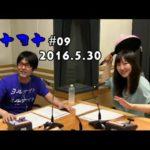 (#09 阿澄佳奈)鷲崎健のヨルナイト×ヨルナイト 2016.5.30