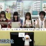 【ニコ生】電波研究社 ゲスト:阿澄佳奈、広橋涼