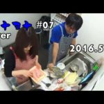 (#07-after 阿澄佳奈)鷲崎健のヨルナイト×ヨルナイト 2016.5.16
