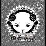 羊でおやすみシリーズ Vol.20 「いいから横になれよ」CM19