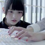 上坂すみれ / 6thシングル「Inner Urge」(YouTube Edit)