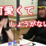 上坂すみれ「可愛い×2すみぺ」と自分で言わされw杉田智和「可愛くてしょうがない(笑)」