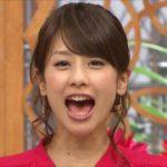 カトパン(加藤綾子)が大胆発言!「濃厚なことしてる!」