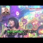 【歌うま】加藤綾子が熱唱!H2O「想い出がいっぱい」で音大出身の歌唱力を見せつける!