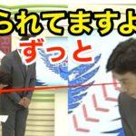 杉浦友紀アナ 番組中に男性アナウンサーの目線が気になっていたら・・・。『そういうことだったのか!』