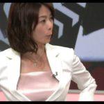 """""""杉浦友紀アナ""""男性視聴者を魅了する!巨乳で知的仕草がかわいいと評判"""