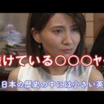【露出】NHK井上あさひアナが朝から透けてるアレ!