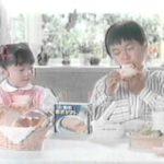 安達祐実&安達哲朗 雪印ネオソフト1986年
