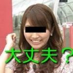 フジテレビアナウンサーの三田友梨佳にまつわる不穏な噂って?