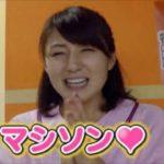 A JAPANESE ANNOUNCER   久野 静香(くの しずか、1989年3月27日   )は、日本テレビの女性アナウンサー【Bowwell】 のコピー のコピー