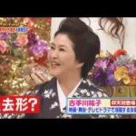ザ!世界仰天ニュース 150304 2015年3月4日 【涙のがんばる女子SP!】