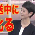 夏目三久が石井アナを叱り注意する!放送事故動画