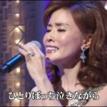 小柳ルミ子 / 京のにわか雨