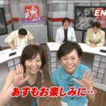 (女子アナ)大橋未歩 スポーツ魂 20050514 手乗せ乳(高画質)