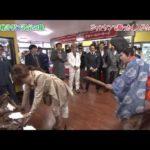 本田アナのケツバット 男気ジャンケン