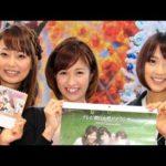 竹内由恵アナら登場 「テレビ朝日女性アナウンサーカレンダー2013」
