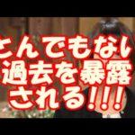 【画像】 女子アナ・竹内由恵(29)、とんでもない過去を暴露される・・・・w