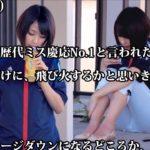 竹内由恵アナ ミニスカ、ナマ脚の太もも見せ 芸能ゴシップ煩悩ニュース