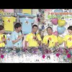 24時間テレビ35 [8/10]嵐(大野智、櫻井翔、相葉雅紀、二宮和也、松本潤)新垣結衣 p2