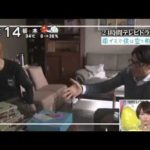 24時間テレビ35 [6/10]嵐(大野智、櫻井翔、相葉雅紀、二宮和也、松本潤)新垣結衣 p1