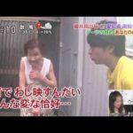 24時間テレビ35 [6/10]嵐(大野智、櫻井翔、相葉雅紀、二宮和也、松本潤)新垣結衣 p5