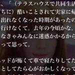 HKT48  HKT48松川佑依子 引退!テラスハウス「酷いことされた…」「ベッドが怖い…」と激白した!芸能界もグラビアも引退/ゆいのすけ