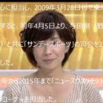 廣瀬 智美(ひろせ ともみ、1981年10月3日   )は、NHKのアナウンサー 【Bowwell】