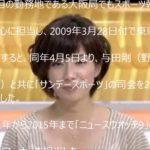 廣瀬 智美(ひろせ ともみ、1981年10月3日   )は、NHKのアナウンサー。マイ ムービー【Bowwell】